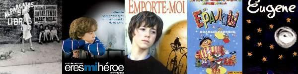 e45 movies