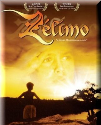 Zelimo DVD cover