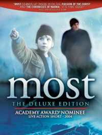 Most 2003 Short film DVD cover