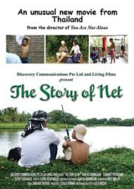 the-story-of-net-cover