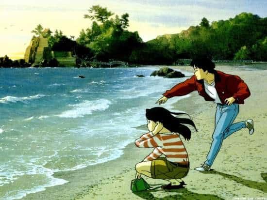 Ocean Waves [1993]