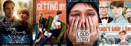 Free Coming Of Age Films http://www.theskykid.com/news-random/fourth-annual-coming-of-age-movie-awards/
