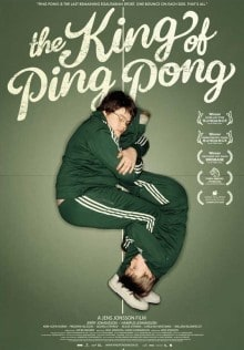 The King of Ping Pong 2008
