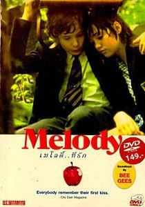 Melody 1971 review