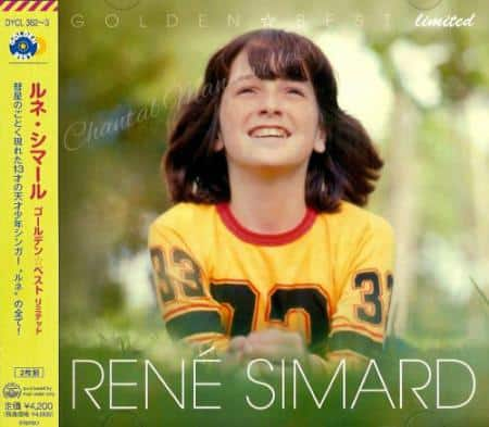 Canada's René Simard: The Early Years